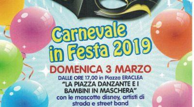 Mascheratissima 2019 – Martedì 5 marzo 2019